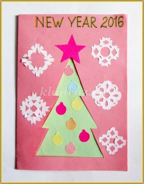Как сделать по английски открытку на новый год