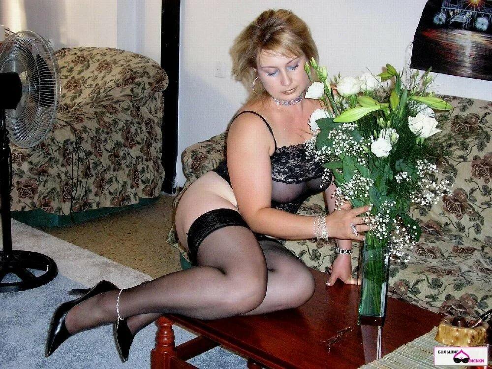 сексуальные развлечения одиноких женщин