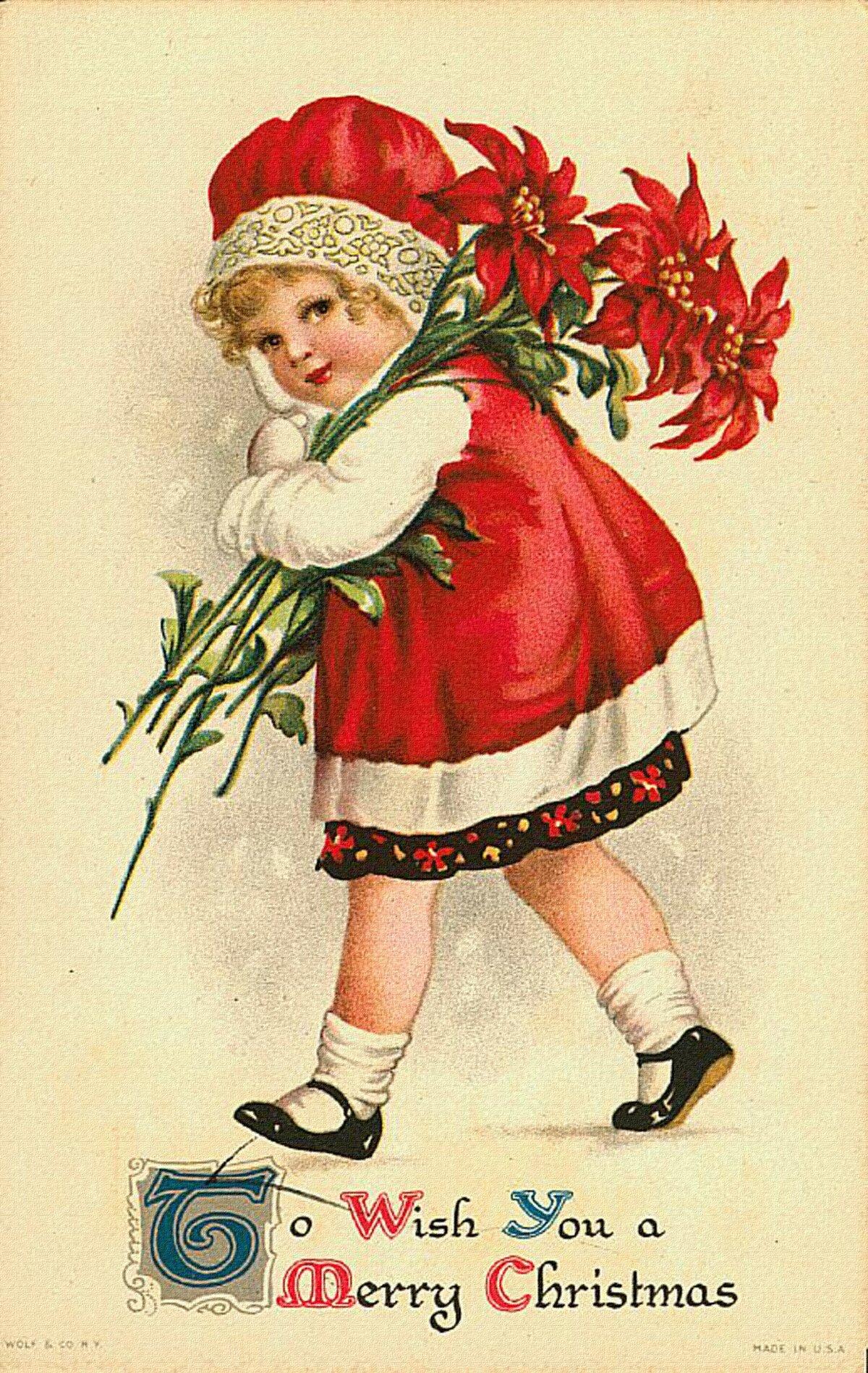Старые открытки качество, спасибо открытку