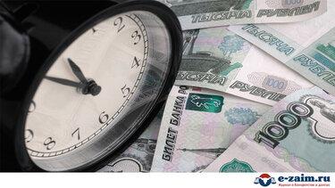 Где взять займ с плохой кредитной историей и просрочками форум