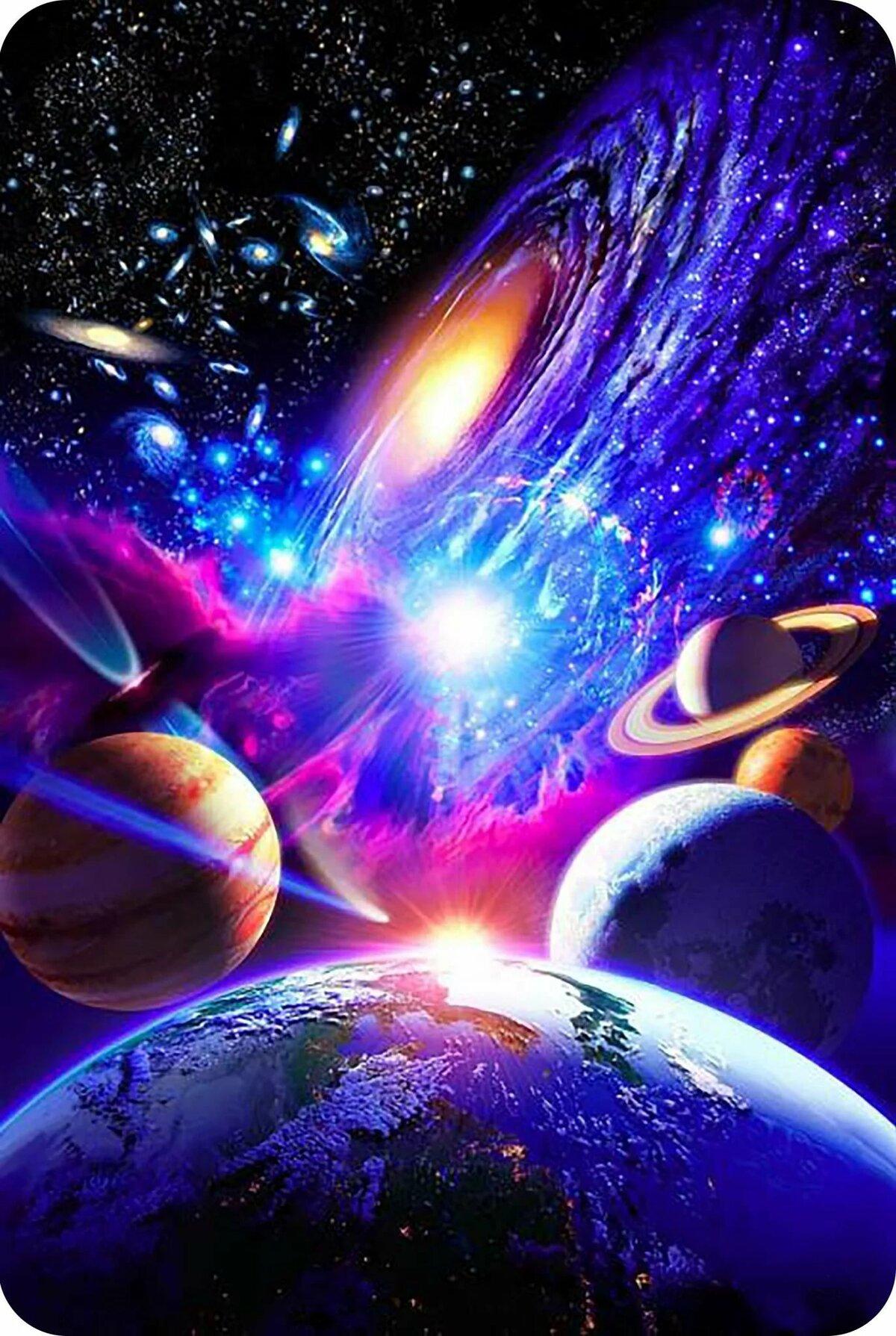 Разные, открытка 9-я планета