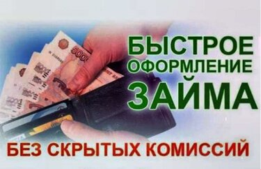 кредит гражданину беларуси взять ипотеку в сбербанке в 2020 году рассчитать калькулятор на дом