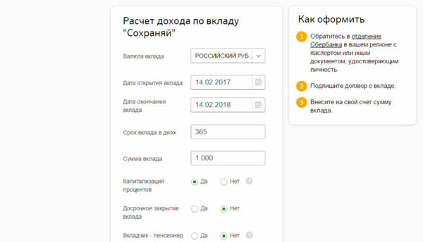Онлайн банк личный кабинет вход онлайн банк