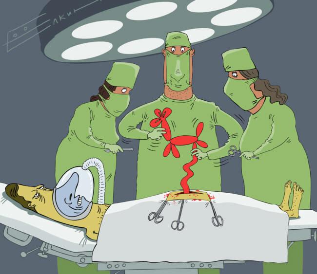 Днем, прикольная картинка медики
