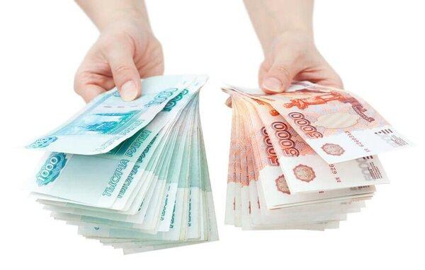 Заговор на возврат долга по зарплате читать