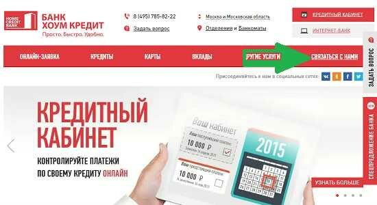 карта метро москвы 2020 с расчётом времени и новыми станциями селигерская
