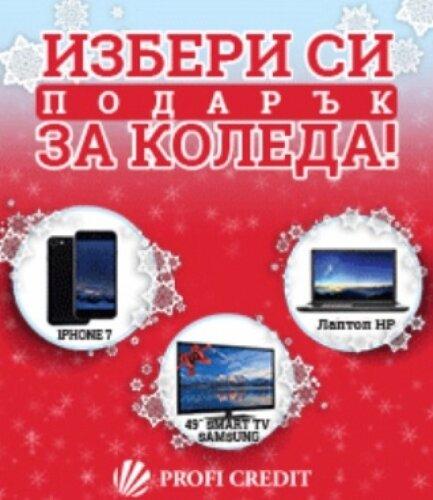 мкк профи кредит официальный сайт москва адрес