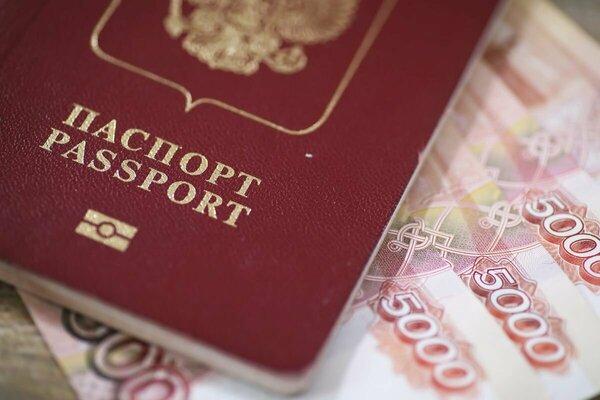 Правила предоставления субсидий российским кредитным организациям