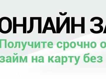 Россельхозбанк кредит пенсионерам 2020