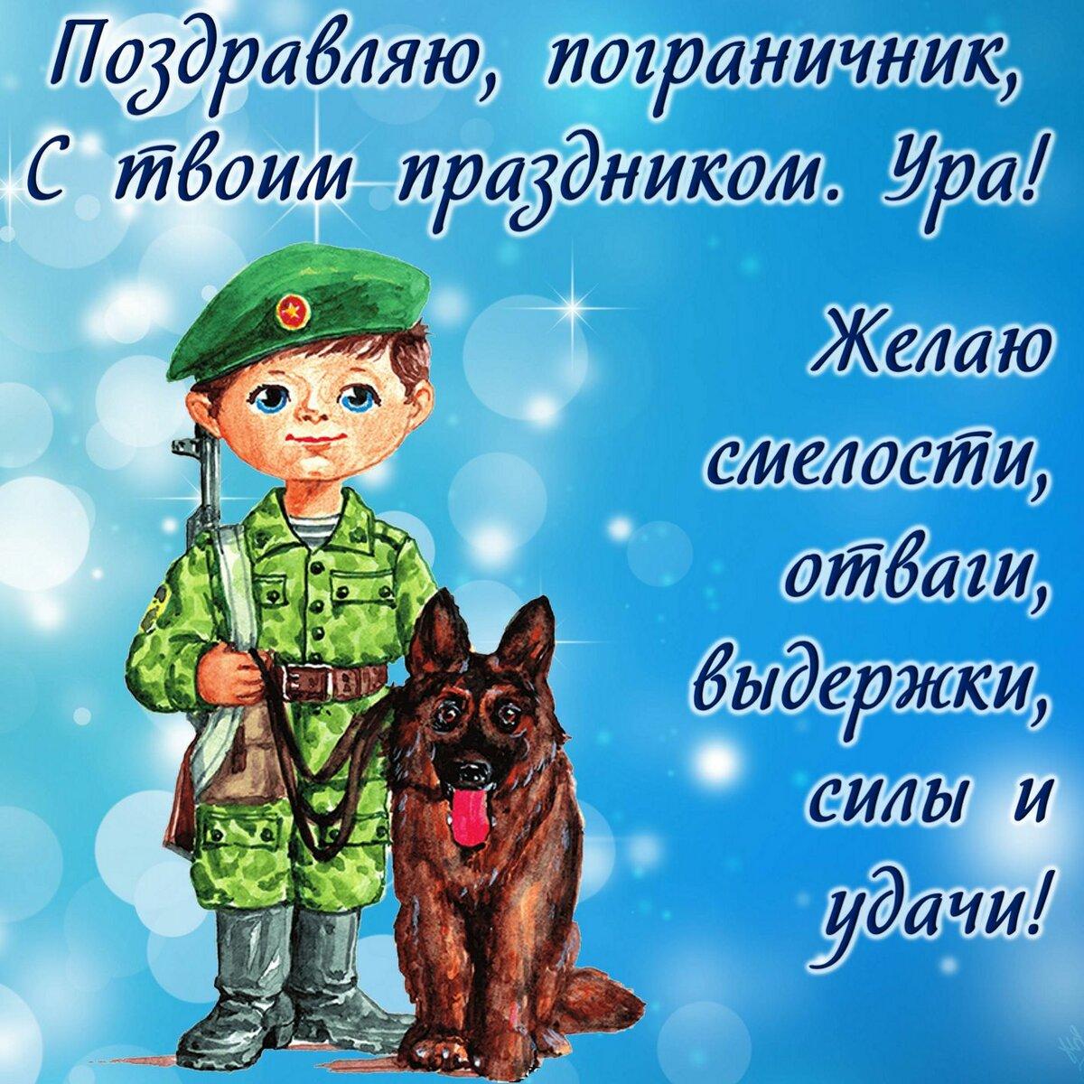 укоренению поздравления любимому солдату с 23 февраля в прозе использовать как