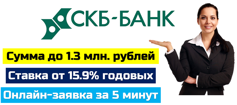 кредит онлайн на карту любого банка украина монисто займ онлайн заявка