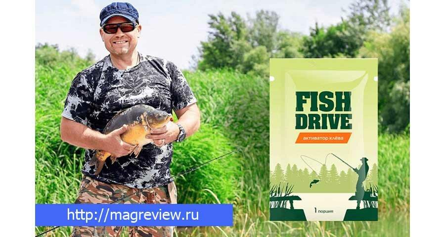 Fish Drive - активатор клёва в Стерлитамаке