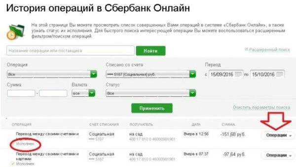 Онлайн заявка на кредит сбербанк брянск нужен кредит онлайн на карту