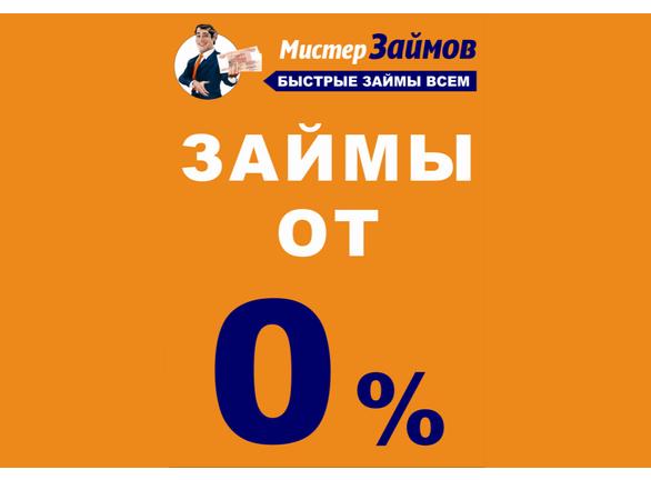 Взять кредит в невинномысске где взять кредит в городе тольятти