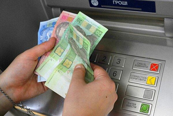 уральский банк заявка на кредитную карту
