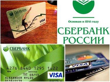 микрозайм на карту виза санкт-петербург рассчитать ипотеку на 10 лет
