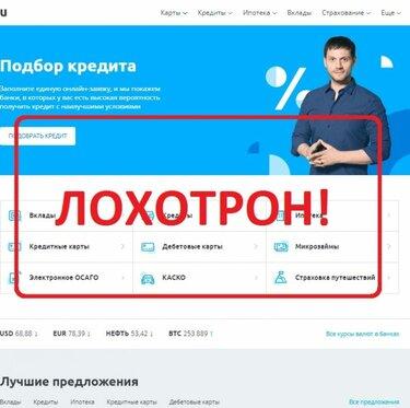 Идея банк кредит онлайн отзывы