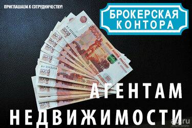 Втб онлайн банк
