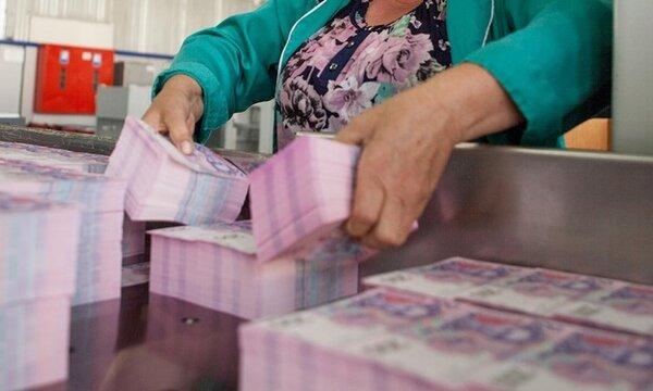 кредитные банки костромы