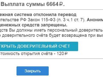 казино вулкан россия официальный сайт отзывы