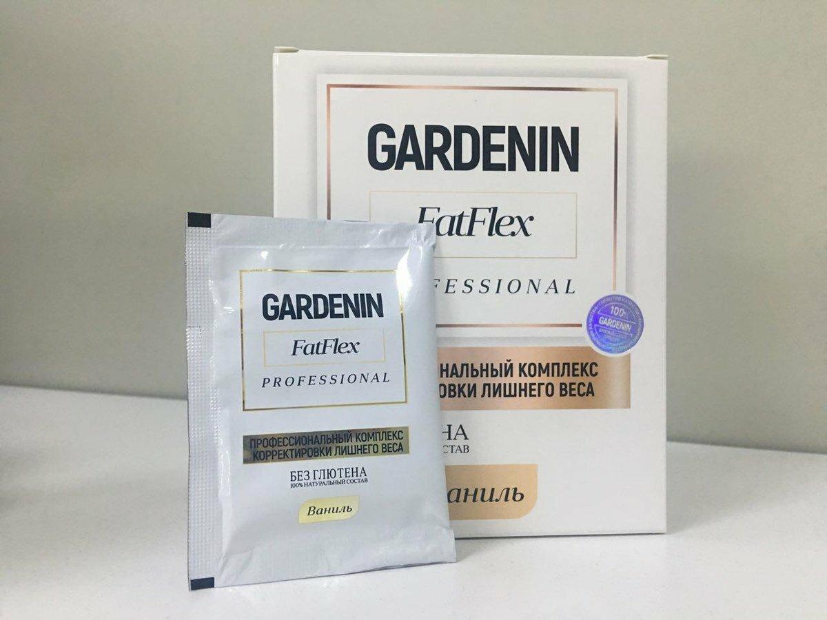 Комплекс снижения веса Gardenin FatFlex в Новопавловске