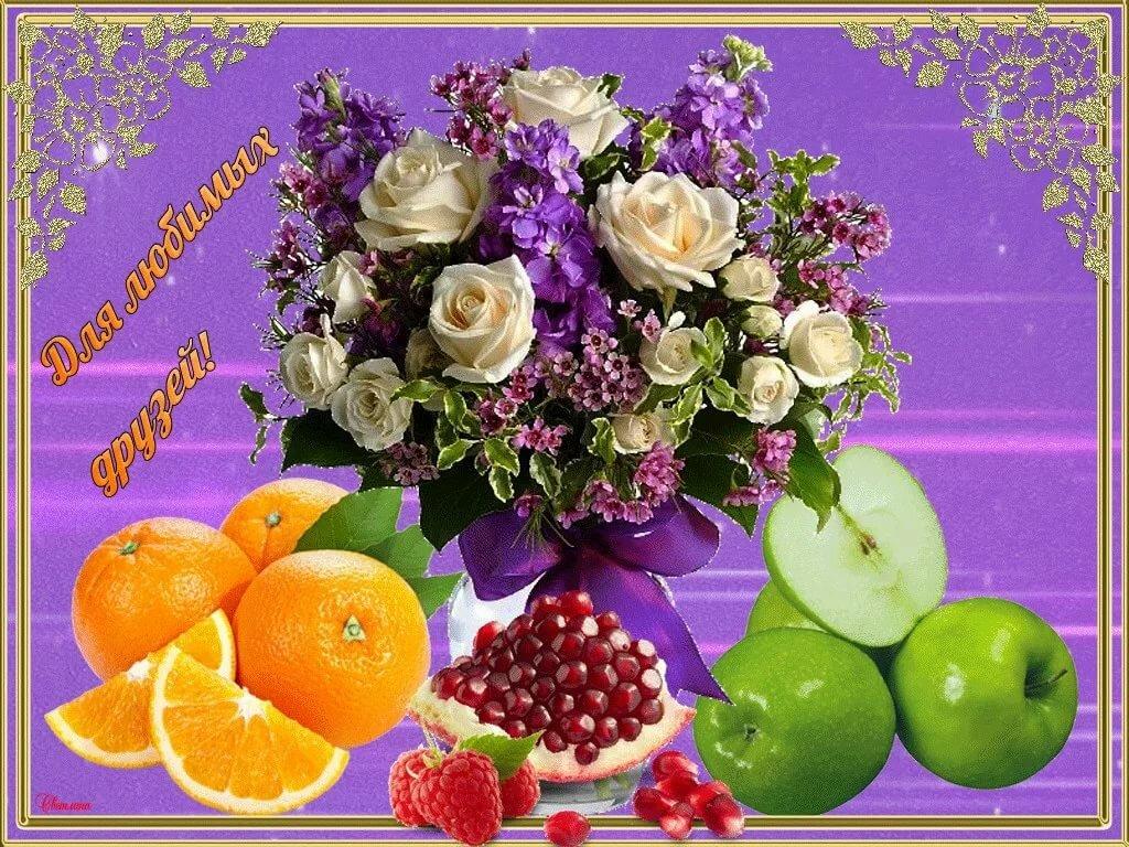 картинки с фруктами красивые прикольные мерцающие рация идеально