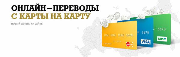 частный займ под залог квартиры в москве