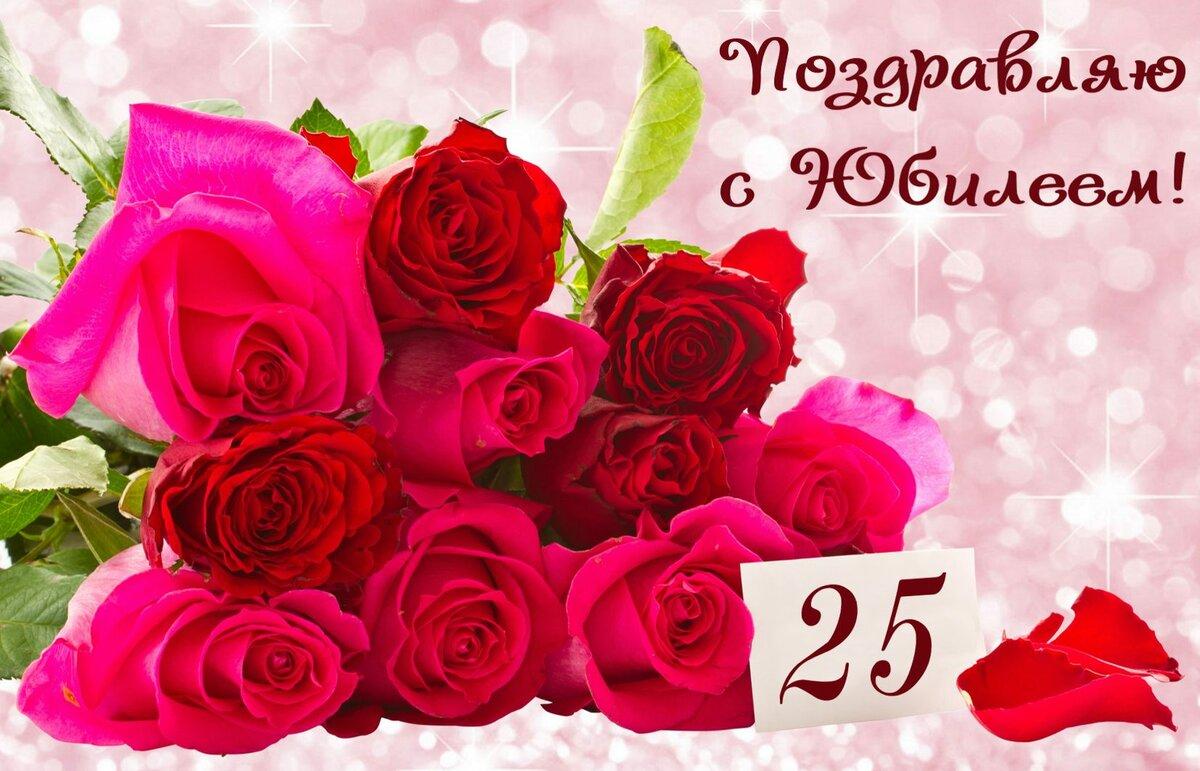 Открытка, открытка цветы на 50 лет