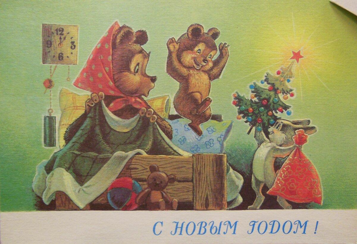 Прикольные картинки, новогодние открытки 70-90 годов