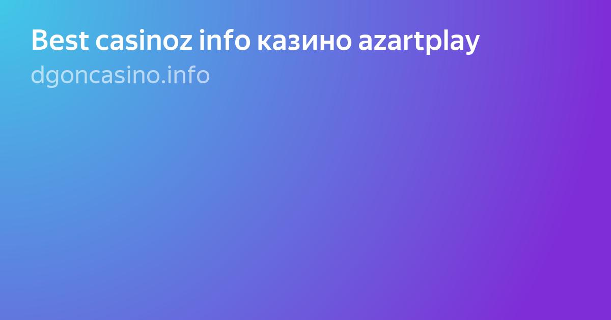 официальный сайт best casinoz info казино азартплей