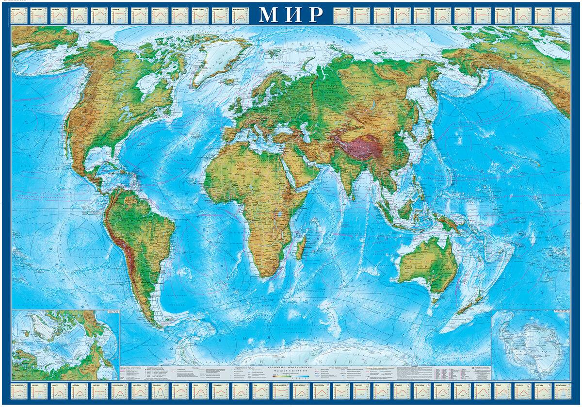 виды карт мира картинки нартском