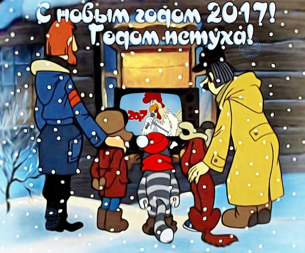 Прикольная картинка с новым годом с надписью