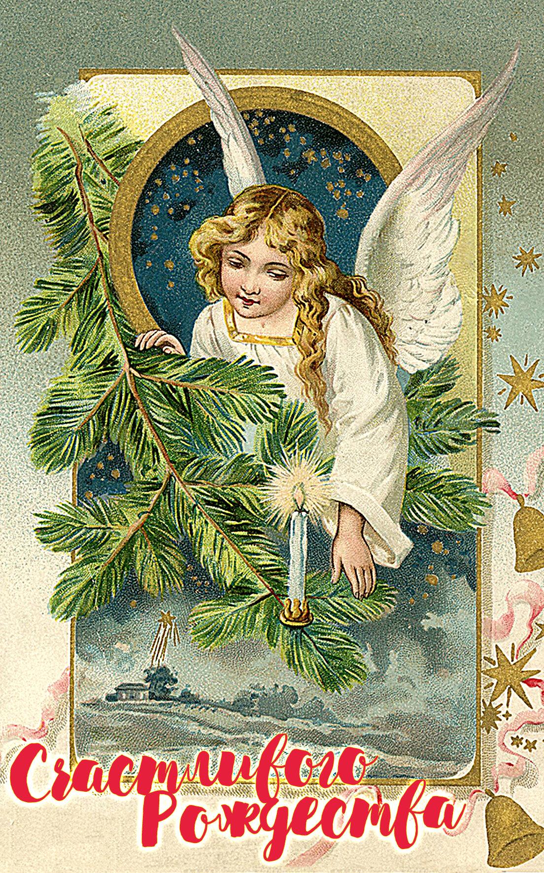 Открытка, рождественские открытки с ангелочками