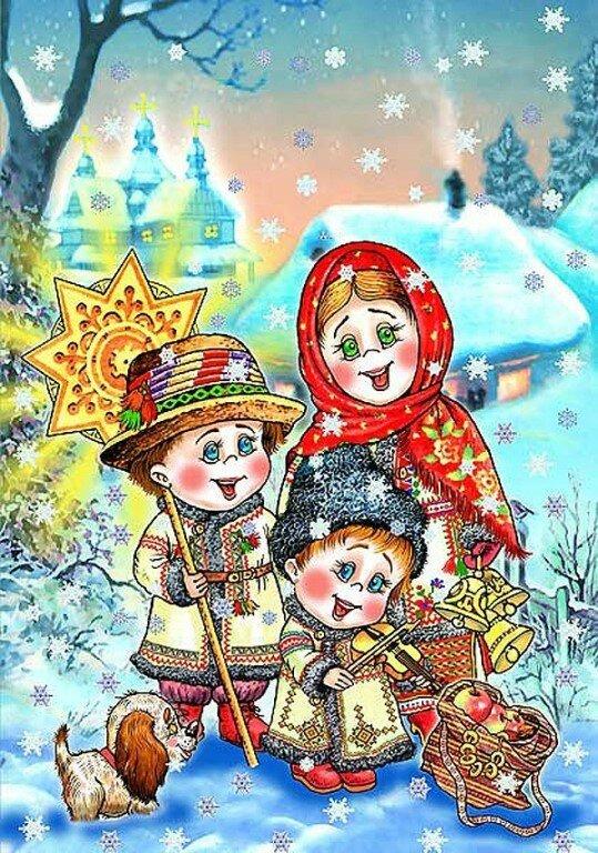глобальном рождественские колядки картинки поздравления моей