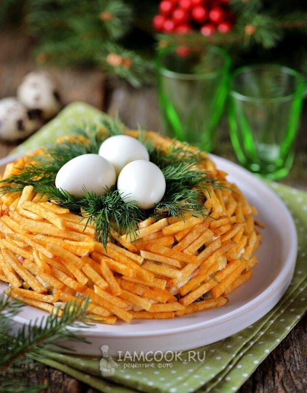 салат перепелиное гнездо рецепт с фото пошагово для входного пространства