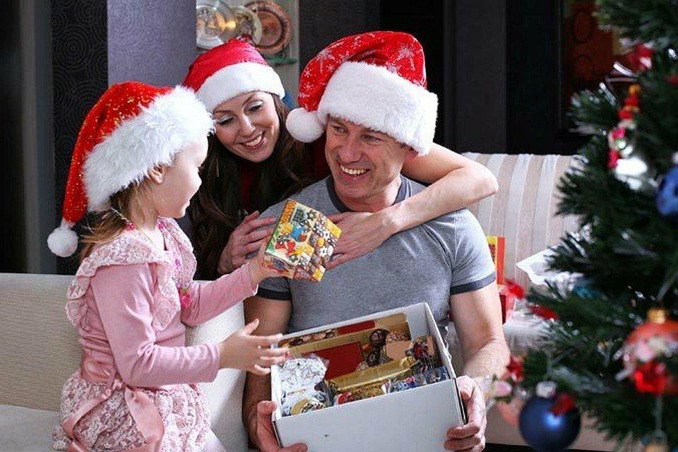 подарки всей семье картинки новый год предмета