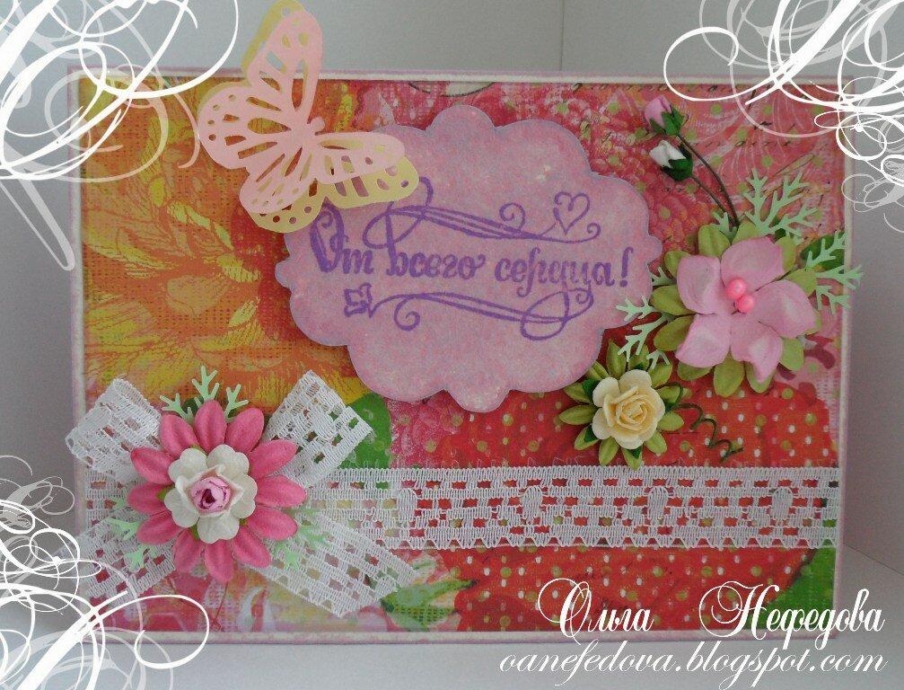 Съедобная открытка с днем рождения для бабушки