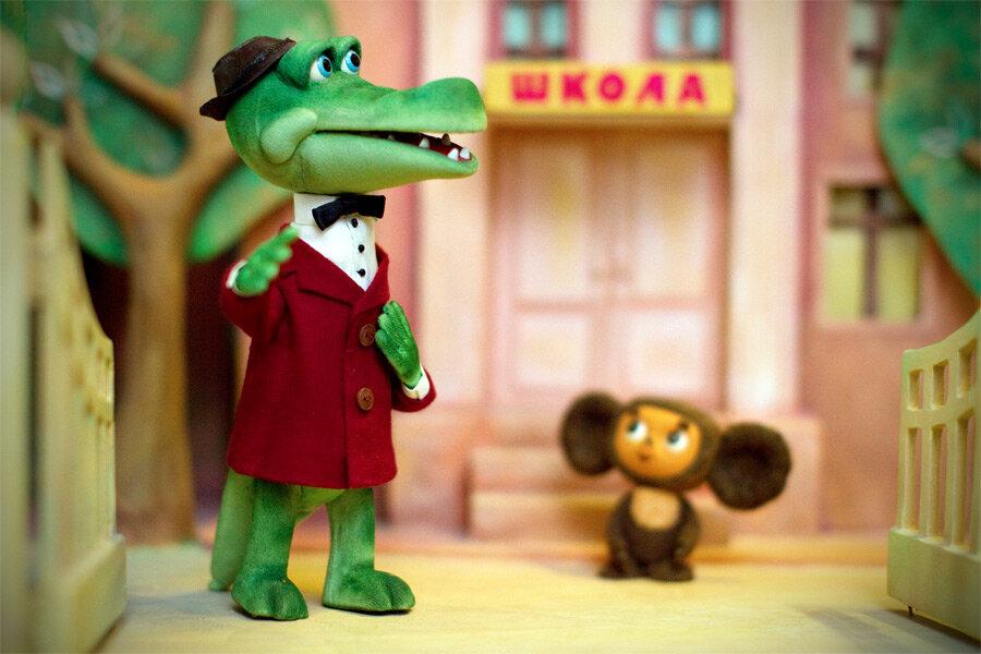 Крокодил гена и чебурашка смотреть онлайн все серии подряд, трах с накаченной попой онлайн