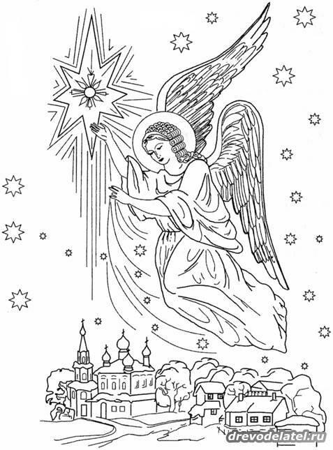 Черно белая рождественская открытка