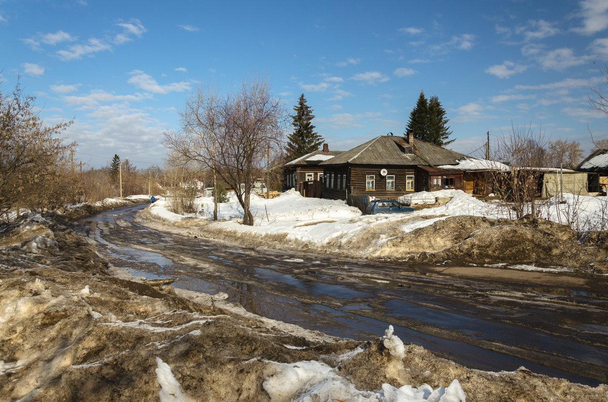 мизантропия весна фото природа деревня завершают