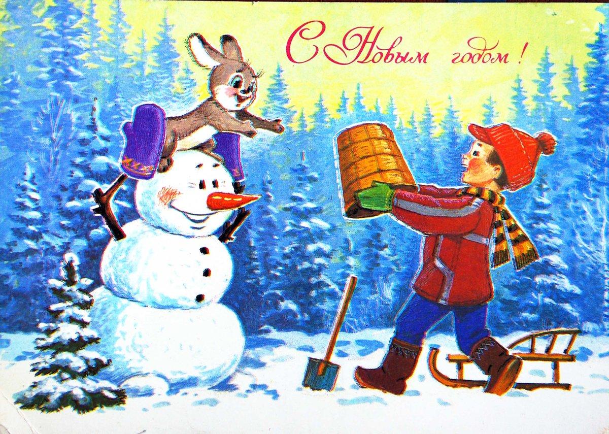 Веселые, старая открытка с наступающим новым годом