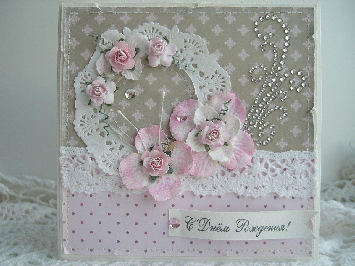 Днем рождения, скрапбукинг мк открытки с цветами