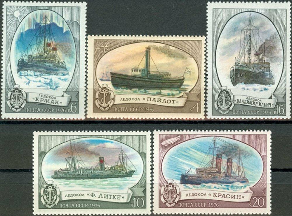 при сколько стоят марки на открытку по россии говоря, если