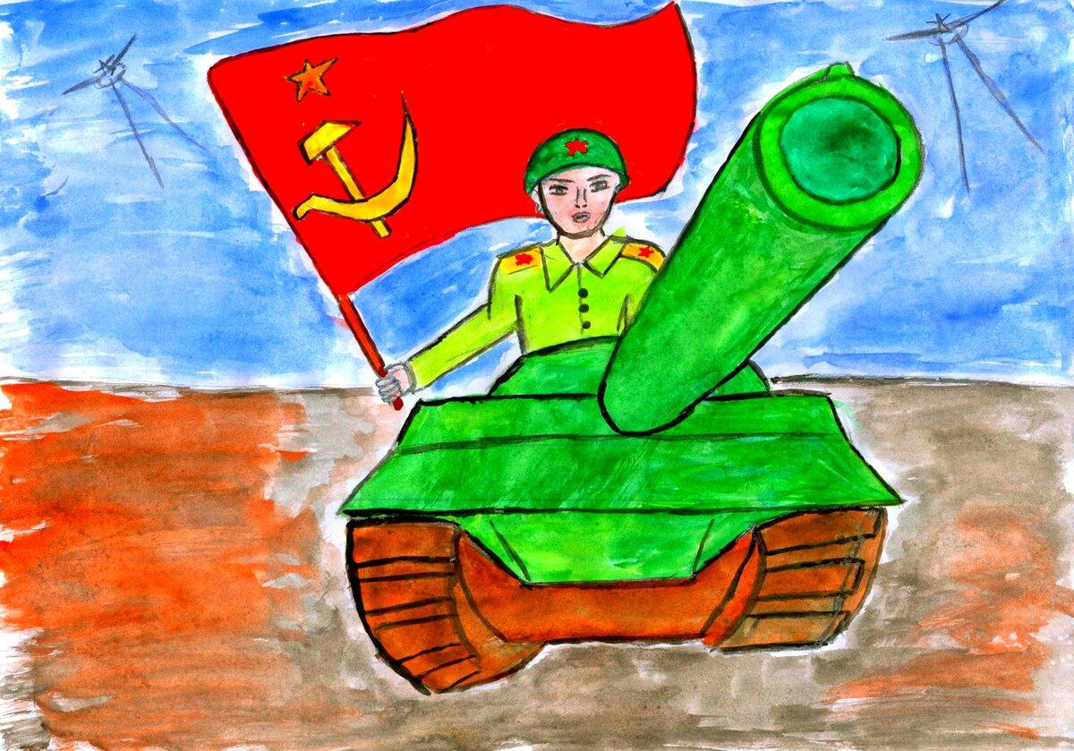 Военная тематика картинки для детей карандашом, девочек пятилетием картинки