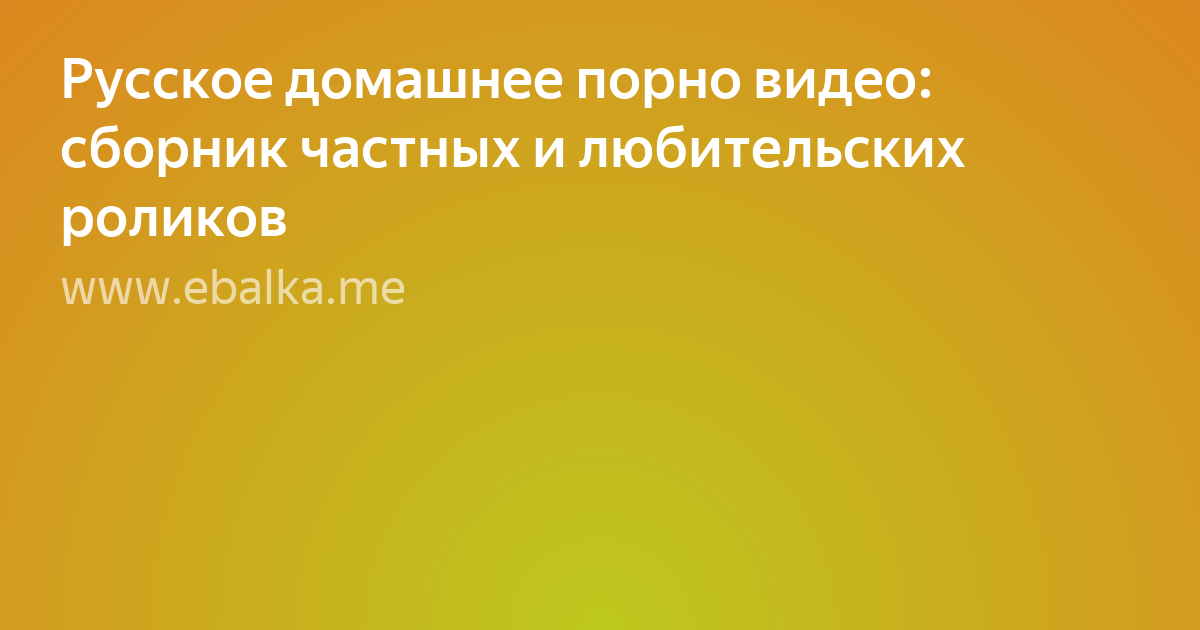 tolpoy-zhestko-seks-russkih-domashnih-otimel-doyarku