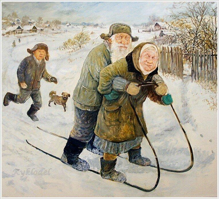 Картинки веселые старички и старушки, смешные улыбки анимации