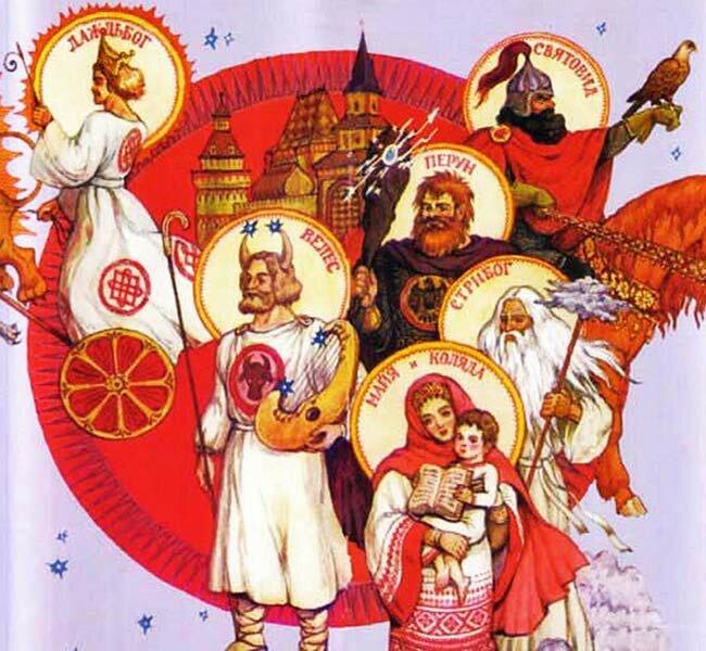 Картинки языческие боги, своими руками