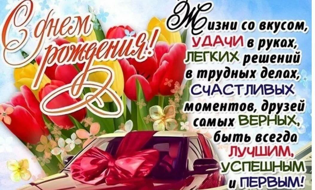 Поздравления на 25 племяннику