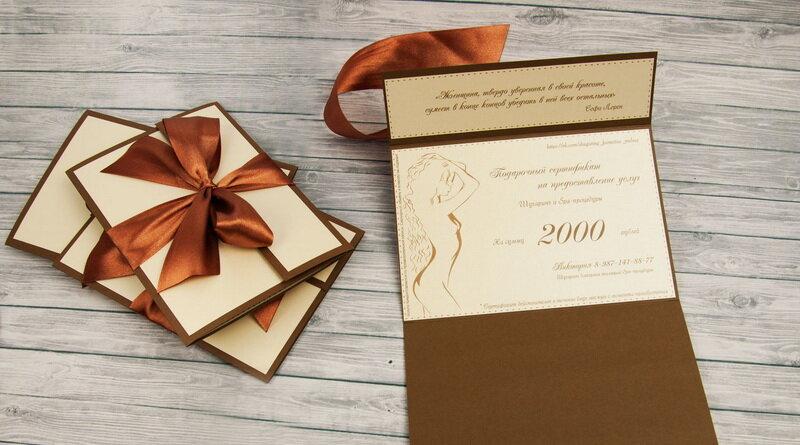Венок картинки, сертификат в виде открытки