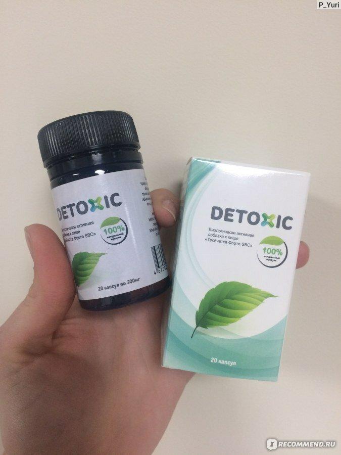 Detoxic от паразитов в Северодонецке